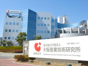 地方独立行政法人大阪産業技術研究所/事務職(施設担当)