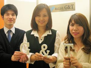 株式会社G&T/エンジニアと活躍の場を繋げる人材コーディネーター/土日祝休み