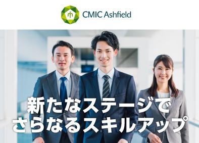 シミック・アッシュフィールド株式会社/【MR】オンコロジーからスペシャリティ領域までプロジェクト50以上!新薬系90%超!
