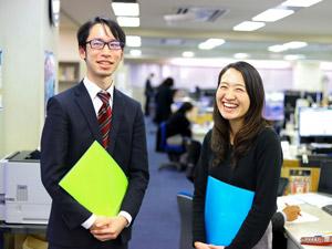 株式会社横浜中央経理/税理士補助/成長機会が豊富/定期昇給あり/リモートワーク推奨
