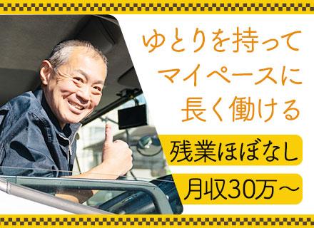 株式会社和光輸送/ルート配送ドライバー/ブランクOK/月収40万円以上も可/ゆとりを持って働ける配送ルート/残業ほぼなし