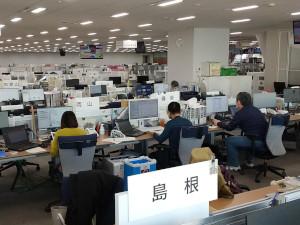 株式会社アサヒ・ファミリー・ニュース社