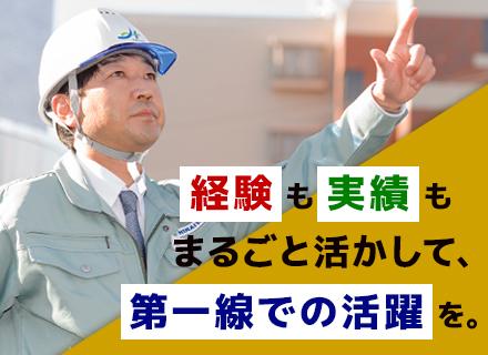 平岩建設株式会社/建築施工管理◆施工計画業務や安全管理業務にも携われます/WEB面接可/多様な働き方可