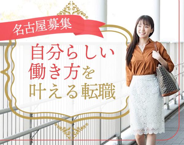 株式会社日本ビジネスデータープロセシングセンターの求人情報-00