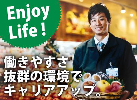株式会社マミーマート/◆販売スタッフ(鮮魚)/鮮魚経験者歓迎/残業少なめ/マイカー通勤可能/設立55年の安定企業
