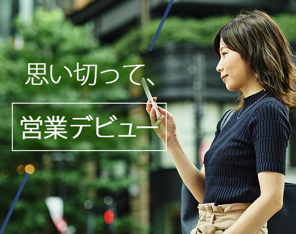 株式会社グリットアーツの求人情報-00