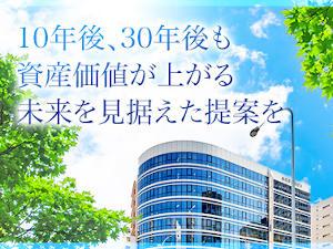 北辰不動産株式会社/アセットマネジメント/自社所有不動産の資産運用/年休125日
