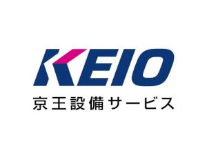 株式会社京王設備サービス/ビルの設備管理/賞与4.7カ月分/年間休日120日以上