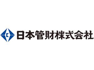 日本管財株式会社/建物管理の業務管理者(顧客窓口・労務管理)/残業月15h程度