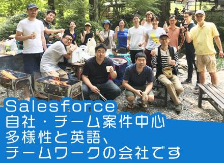 WeLearn株式会社/Salesforce導入サポート◆米国研修有◆資格取得全額サポート