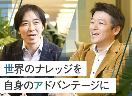 日本アイ・ビー・エム株式会社の求人情報
