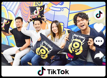 ByteDance株式会社/『TikTok』のモデレーター#第二新卒活躍中#月給25万円~#賞与あり#私服OK#新宿勤務