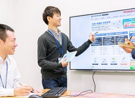 エックスサーバー株式会社/Webエンジニア/フルリモート可・残業月平均4h・年間休日125日・自社開発100%