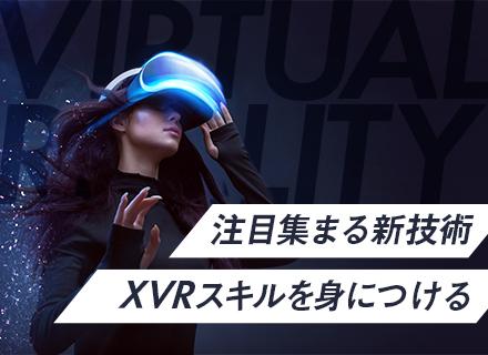 株式会社KISS/VR映像コーディネーター(XVR)*未経験OK*新規立ち上げメンバー募集*土日祝休*コミュニケーション力あればOK