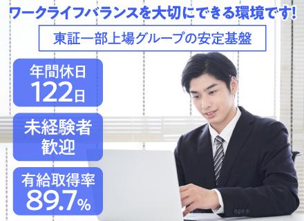 SGムービング株式会社の求人情報