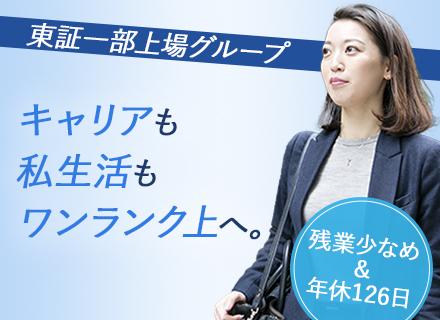 髙松建設株式会社の求人情報