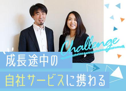 株式会社とくじコンピュータサービスの求人情報-00