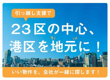 株式会社日本総合環境開発/清掃スタッフ/未経験大歓迎/面接1回/複数手当あり/引っ越し支援あり/残業なし/応募~内定1週間