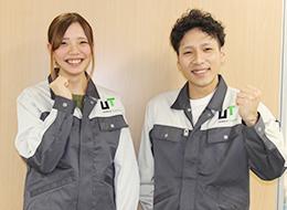 UTエイム株式会社【東証一部上場企業グループ】の求人情報-02