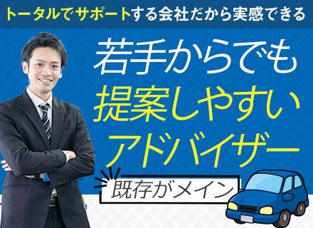 東京自動車興業株式会社【ボルボ・トラック正規ディーラー】の求人情報