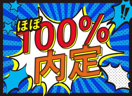 株式会社多摩流通 川崎営業所/フォークリフトマスター◆ほぼ100%未経験スタート◆すでに20名以上採用◆ボーナス年4ヶ月支給◆正社員募集