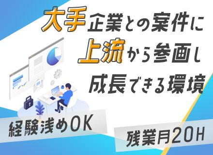 中原ソフト株式会社の求人情報