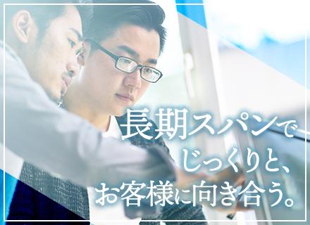 株式会社アクセス・フォーの求人情報