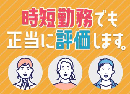 日本ビジネスアート株式会社の求人情報