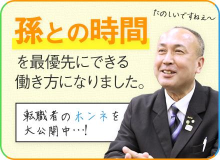 昭栄自動車株式会社【日本交通グループ】の求人情報-00