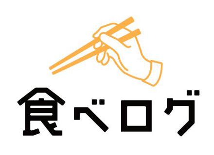 株式会社カカクコム(東証一部上場)/WEBエンジニア(食べログサービス開発担当)
