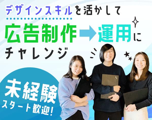 株式会社セレス【東証一部上場企業】の求人情報