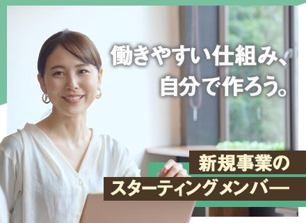 株式会社KKI/有限会社KKI 製造部【合同募集】の求人情報