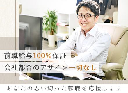 Person's株式会社の求人情報