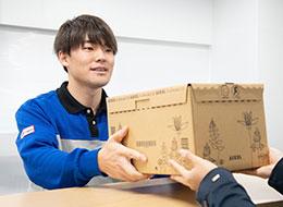 ASKUL LOGIST株式会社【東証一部上場「アスクル」の100%子会社】の求人情報-01
