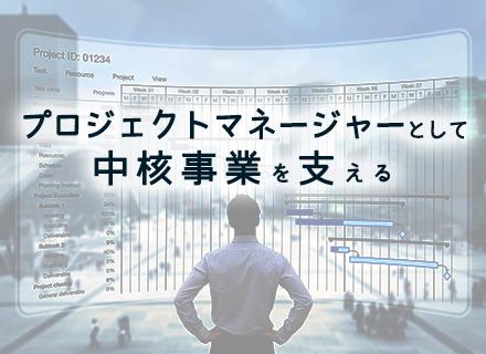 株式会社Cotori/PM(制作管理)/月給30万~/残業月10h程度/年間休日124日/駅近徒歩1分/決算賞与あり