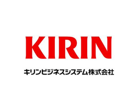 キリンビジネスシステム株式会社の求人情報-00
