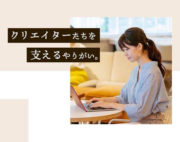 伊藤総研株式会社/経理◆広告業界◆経理経験が活かせる◆在宅勤務