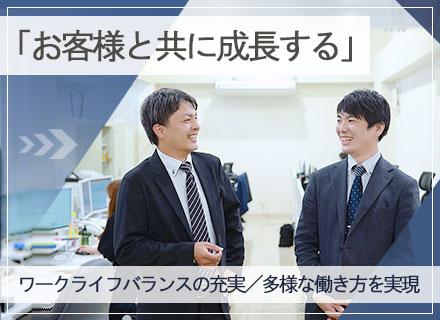 日本情報システム株式会社の求人情報