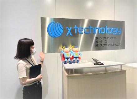 株式会社タス 東京オフィス/【栄養管理インストラクター】資格を活かして羽ばたきましょう☆