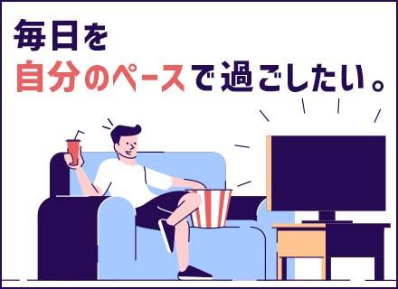 葵交通株式会社/タクシードライバー/未経験OK/保証給料あり/養成期間(2ヶ月)月給20万/乗務開始(4ヶ月)月給30万~