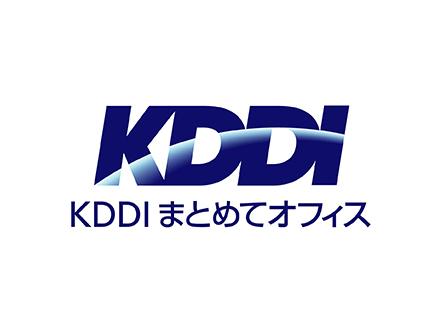KDDIまとめてオフィス株式会社/プリセールスエンジニア
