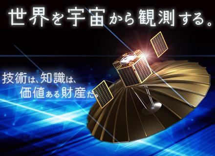 株式会社QPS研究所/人工衛星のRF・電気系エンジニア/異業界からのチャレンジ歓迎/JAXAとの共同事業もスタート