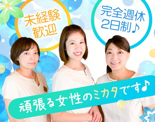 株式会社エイチ・ツーオーの求人情報-00