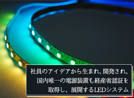 HML株式会社/ITコンサルタント/コンサル未経験OK/年収想定600~800万円/40代活躍中
