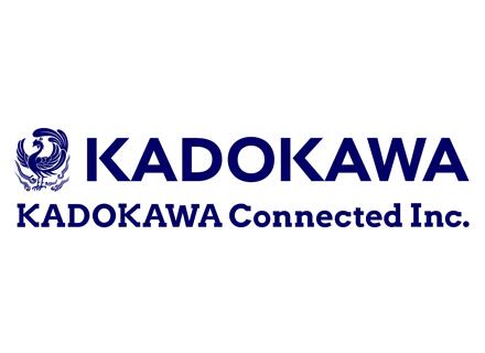 株式会社KADOKAWA Connected 富士見オフィス/カスタマーサクセス