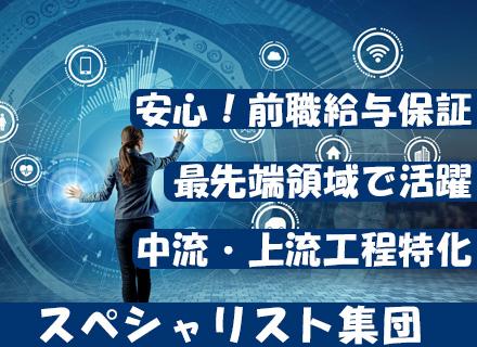 株式会社 テクノアーム小松 東京オフィスの求人情報