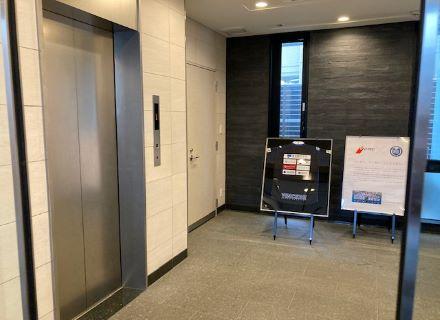 株式会社ユーテック/【電気設備施工管理】栃木・東京 年収700万円も!