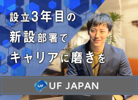 株式会社UFジャパンの求人情報
