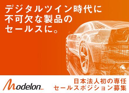 モデロン株式会社の求人情報