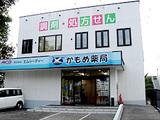 株式会社 エムシーディー/薬剤師(かもめ薬局釧路店)